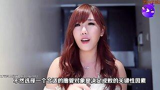 Sexual asian face
